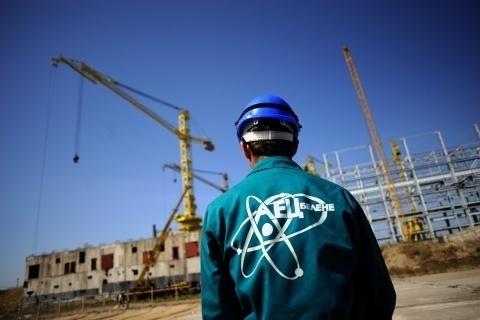 Bulgaria: Dozens of Bulgarians Protest Belene NPP on Chernobyl Eve