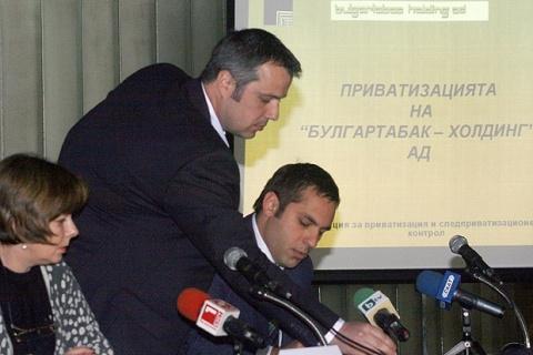 Bulgaria: JTI, КТ&G, Philip Morris Eye Bulgaria's State Tobacco Giant