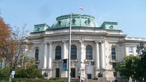 Bulgaria: Bulgaria's Educational Attainment Improved 2010