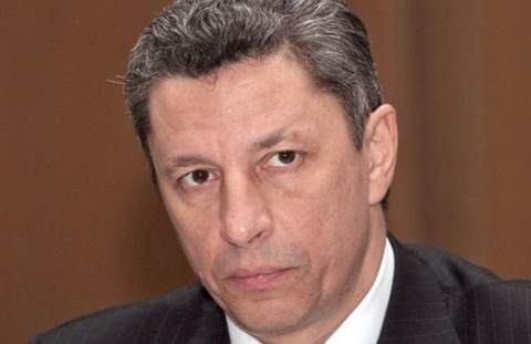 Bulgaria: Ukraine Convinced South Stream Threatens Its National Security