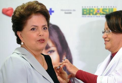 Bulgaria: Brazil's Dilma Rousseff Hospitalized with Pneumonia