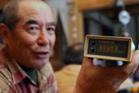 Bulgaria: Japan Kept Secret on Fukushima Radiation Measurements