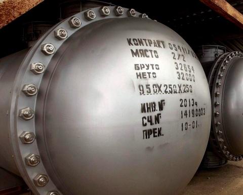 WikiLeaks Shed Light on Delays in Bulgaria's Nuclear Project: WikiLeaks Shed Light on Delays in Bulgaria's Nuclear Project