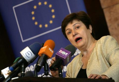 Bulgaria: Commissioner Georgieva to Greet Bulgarians on Europe Day Eve