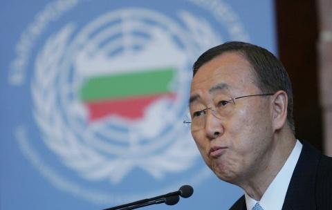 Bulgaria: The World in the Next 20 Years - UN Secretary-General Ban Ki-moon's Keynote Lecture in Bulgaria