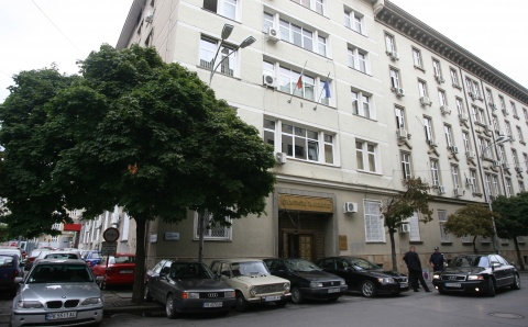 Bulgaria: Bulgaria Fin Ministry Acquires C-Bank Stake in Depository