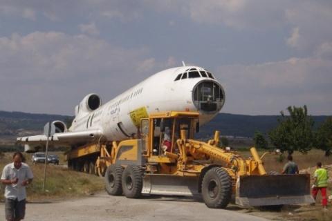 Plane of Bulgaria's Ex Communist Ruler Sunk in Black Sea: Plane of Bulgaria's Ex Communist Ruler Sunk in Black Sea