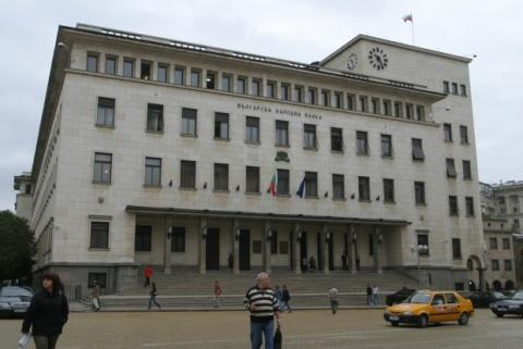 Bulgaria: Bulgaria's Gross External Debt Down by EUR 1.2 B in March Y/Y