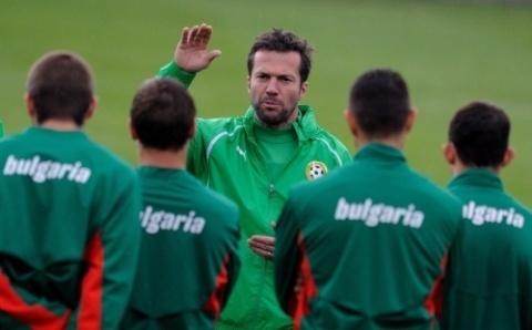Bulgaria: Corsica Puts Bulgaria to Shame 1:0