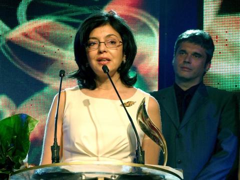 Bulgaria: Who Is Who: Meglena Kuneva