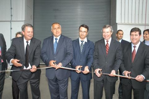 Bulgaria: US Energy Giant Opens Bulgarian 'AES Galabovo' TPP