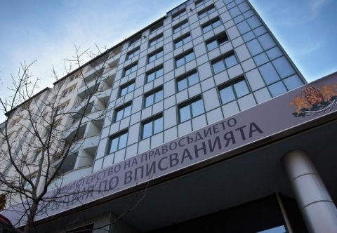 Bulgaria: Bulgarian Trade Registry Claims It Was 'Sabotaged'