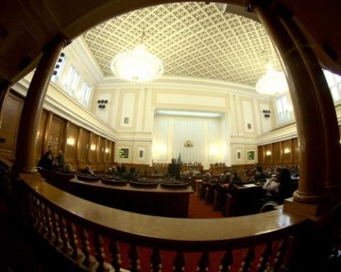 Bulgaria: Bulgaria to Vote for President on Oct 23