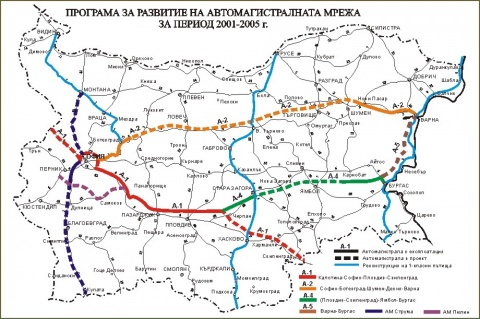 Bulgaria: Bulgarian Govt Moves to Found Mega-Structure for Infrastructure