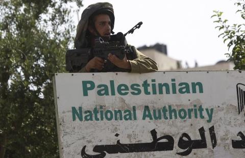 Bulgaria: Netanyahu Visit to Bulgaria Not Just about Palestinian Bid*