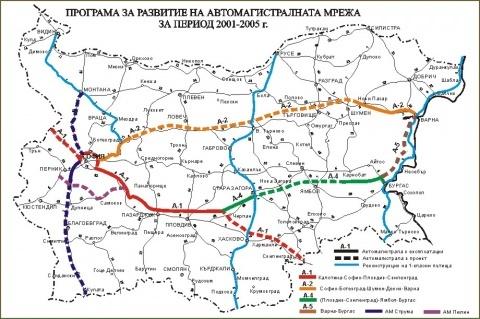 Highways agency business plan 2011