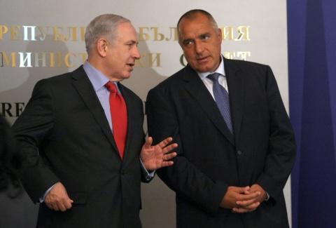 Bulgaria: Israel's PM Netanyahu in Sofia: Gaza Will Be Free without Hamas