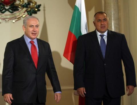 Bulgaria: Netanyahu: Iranian Nuclear Program Threatens Bulgaria, Too