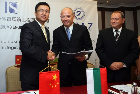 Bulgaria: Bulgarian Spa Company Set to Conquer Chinese Market