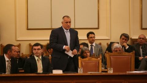 Bulgaria: Bulgaria's No Confidence Vote Scheduled for Next Week
