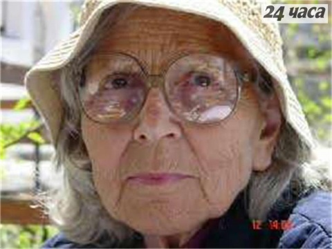 1st Bulgarian Female Movie Director Dies at 88: 1st Bulgarian Female Movie Director Dies at 88