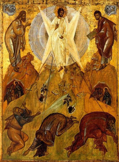 Bulgaria: Bulgarian Christians Celebrate Transfiguration of Christ