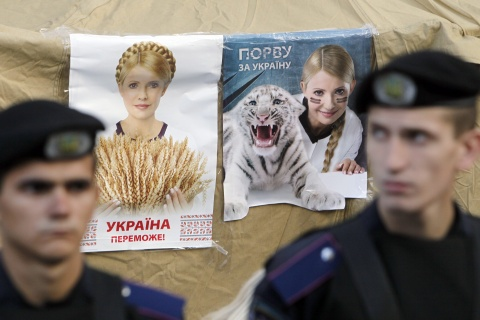 Bulgaria: Ex Ukrainian PM Tymoshenko Kept behind Bars
