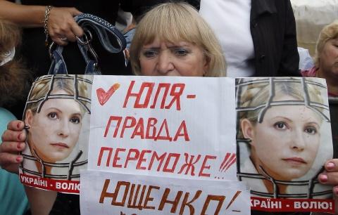 Bulgaria: Tymoshenko Given 1 Day to Prep Her Trial Testimonies