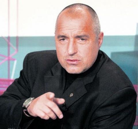 Guys bulgarian 5 Reasons
