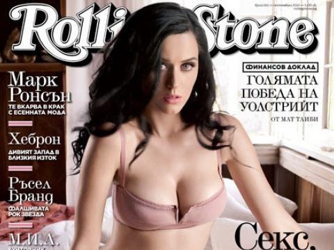 Bulgaria: Rolling Stone Magazine Fails to Survive in Bulgaria