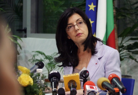 Bulgarian Court Cannot Challenge Ex EU Commissioner Presidential Bid: Ex EU Commissioner Presidential Bid Can't Be Challenged in Bulgarian Court - Expert