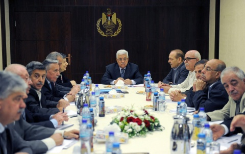 Bulgaria: US to Veto Palestinian Independence Bid in UN Council