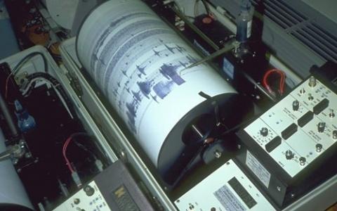 2.6 Earthquake Felt in Southern Bulgaria: 2.6 Earthquake Felt in Southern Bulgaria