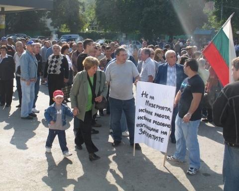 Bulgaria: Bulgarian Railways Set for Mass Strike as WB Loan Falls Through