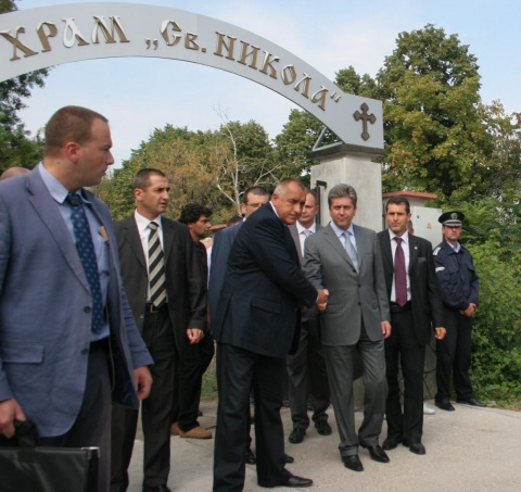 Bulgaria: Bulgaria's President, PM Unite to Assuage Ethnic Tension Fears