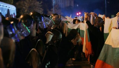 Bulgaria: Riot Police Scatter Violent Protesters in Bulgaria's Sofia