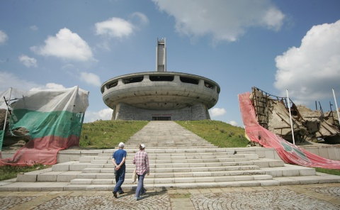 Bulgarian Socialists Regain Ownership of Buzludzha Monument: Bulgarian Socialists Regain Ownership of Buzludzha Monument