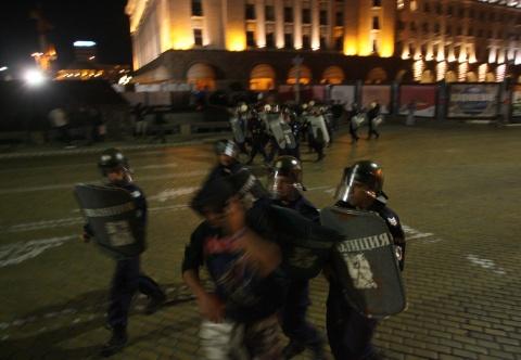 Amnesty International Urges Bulgaria to Halt Attacks on Roma: Amnesty International Urges Bulgaria to Halt Attacks on Roma