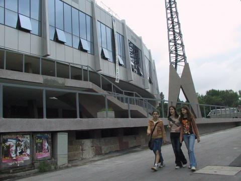 Bulgaria-Wales Euro Qualifier Halts Sofia Downtown Traffic: Bulgaria-Wales Euro Qualifier Halts Sofia Downtown Traffic