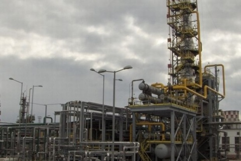 Bulgaria to Launch 2nd Refinery in Pleven: Bulgaria to Launch 2nd Refinery in Pleven