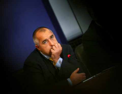 Bulgaria's Ruling GERB Dominates Media in Elections Eve - Study: Bulgaria's Ruling GERB Dominates Media in Elections Eve