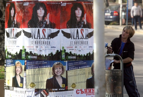 Bulgaria: Bulgaria's Battle for Mayors, Round 1 - Who? Where? How?
