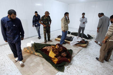 Libya Buries Ousted Dictator Gaddafi: Libya Buries Ousted Dictator Gaddafi