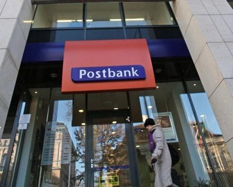 Bulgaria: Bank Drain Threat Hangs over Eastern Europe