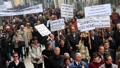 Bulgaria: Bulgarian Academy of Sciences to Sue Govt over Budget Cut