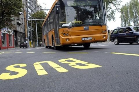 Exposed On Public Transportation
