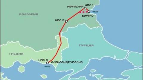 Bulgaria: Bulgaria Gives Long-Awaited Green Light to Burgas-Alexandroupolis Pipeline