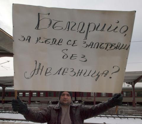 Bulgaria: Enraged Bulgarian Railway Workers Vow Hardcore Strike