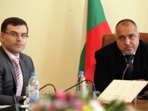 Bulgarian PM Attempts to Resuscitate Social Dialogue: Bulgarian PM Attempts to Resuscitate Social Dialogue