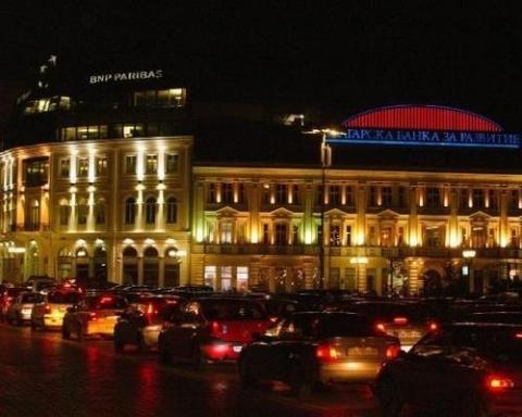 Bulgaria: Fitch Affirms Bulgarian Development Bank Ratings